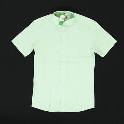 Eterna slim fit zöld rövid ujjú ing