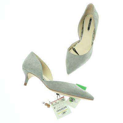 Zara szürke magassarkú cipő