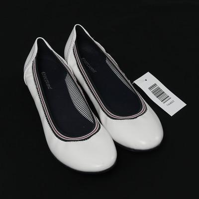 Graceland fehér topánka